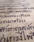 thaiscript