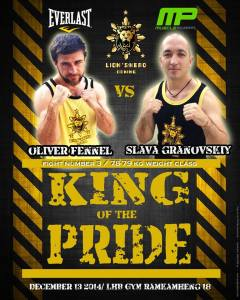 (Mis-spelled) poster for my second 2014 fight